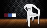 صندلی دسته دار صبا کد 112